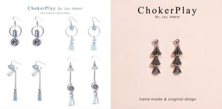 ChokerPlay